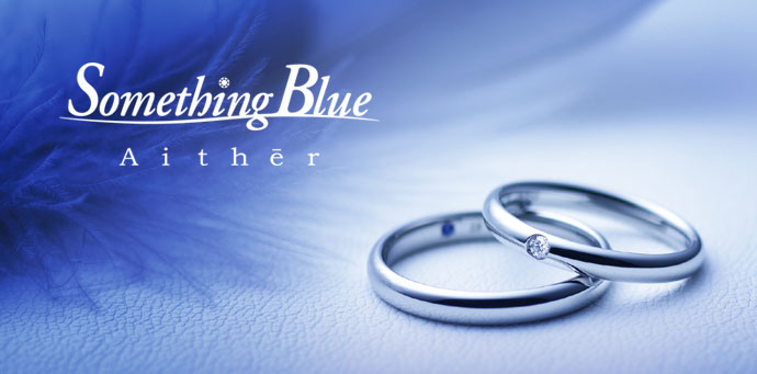 Something Blue -Aither-